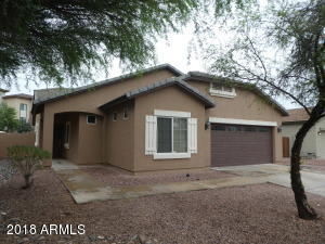 1933 S PEPPERTREE Drive, Gilbert, AZ 85295
