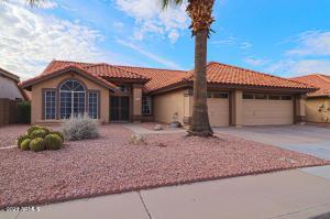 1551 W CORONA Drive, Chandler, AZ 85224