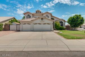 8371 W VILLA RITA Drive, Peoria, AZ 85382