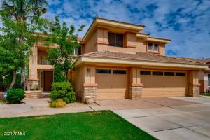 770 N NANTUCKET Street, Chandler, AZ 85225