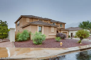 9405 S 26TH Drive, Phoenix, AZ 85041