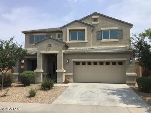 40000 W HOPPER Drive, Maricopa, AZ 85138