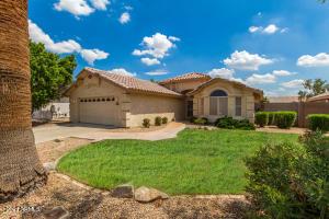 8719 W WEDGEWOOD Drive, Peoria, AZ 85382