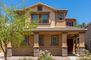 4210 W IRWIN Avenue, Phoenix, AZ 85041