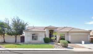 11432 S HOPI Drive, Goodyear, AZ 85338