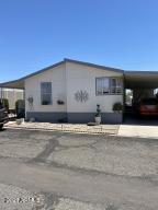 11596 W Sierra Dawn Boulevard, 14, Surprise, AZ 85378