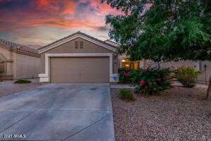 12525 W VIA CAMILLE Drive, El Mirage, AZ 85335
