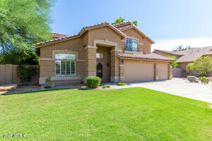 6943 W PLANADA Lane, Glendale, AZ 85310