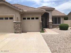 1500 E Laredo Street, Chandler, AZ 85225