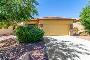 12514 W CERCADO Lane, Litchfield Park, AZ 85340