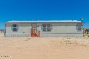 1656 W IVAR Road, Queen Creek, AZ 85142