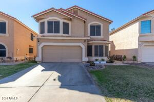 514 N COBBLESTONE Street, Gilbert, AZ 85234