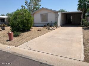 7651 E GALE Avenue, Mesa, AZ 85209