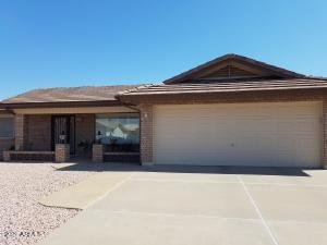 7951 E NEVILLE Avenue, Mesa, AZ 85209