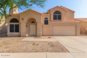 4207 E BROOKWOOD Court, Phoenix, AZ 85048