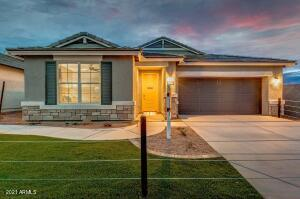 37683 W SAN SISTO Avenue, Maricopa, AZ 85138