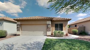 12530 W CAMPINA Drive, Litchfield Park, AZ 85340
