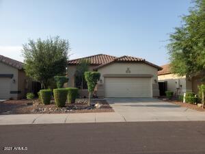 12612 W CAMPINA Drive, Litchfield Park, AZ 85340