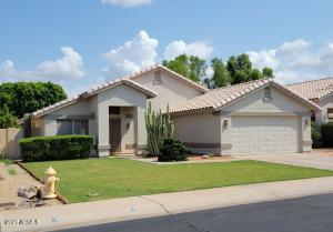 1696 E Redfield Road, Gilbert, AZ 85234