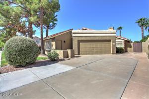 254 S LAKEVIEW Boulevard, Chandler, AZ 85225