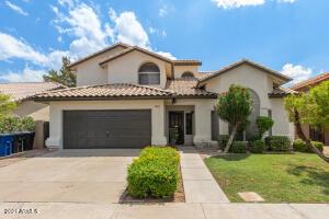 637 W COMSTOCK Drive, Gilbert, AZ 85233
