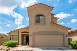 12125 W IRONWOOD Street, El Mirage, AZ 85335