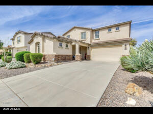 42482 W ALMIRA Drive, Maricopa, AZ 85138