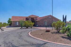 6787 W HATFIELD Road, Peoria, AZ 85383