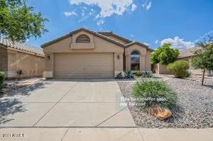 43895 W CAHILL Drive, Maricopa, AZ 85138