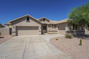 2936 E Hazeltine Way, Chandler, AZ 85249