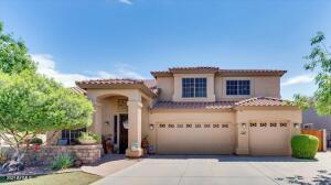 11247 E SAVANNAH Avenue, Mesa, AZ 85212