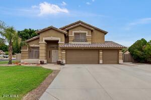6907 W PLANADA Lane, Glendale, AZ 85310