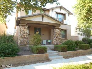 20980 W HAMILTON Street, Buckeye, AZ 85396