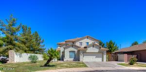 4018 E Megan Court, Gilbert, AZ 85295