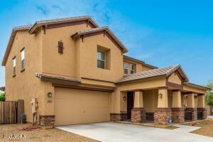5221 W LYDIA Lane, Laveen, AZ 85339