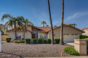 5429 E HILLERY Drive, Scottsdale, AZ 85254