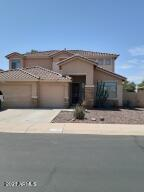 22286 N BALBOA Drive, Maricopa, AZ 85138