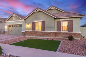Lots of curb appeal!