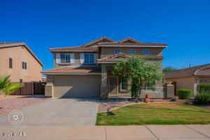 16346 W RIMROCK Street, Surprise, AZ 85388