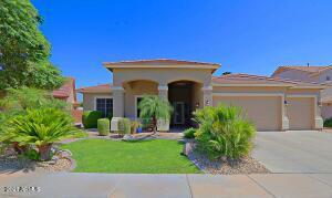 6207 N 132nd Drive, Litchfield Park, AZ 85340