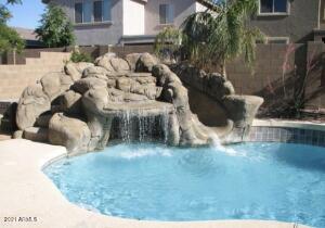 42483 W CORVALIS Lane, Maricopa, AZ 85138