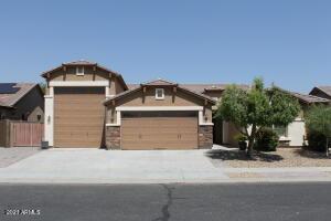 16014 W JENAN Drive, Surprise, AZ 85379