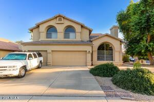 947 E CONSTITUTION Drive, Gilbert, AZ 85296