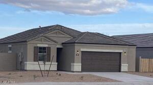 236 S SAN JOSE Lane, Casa Grande, AZ 85194