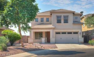 103 W BAJA Place, Casa Grande, AZ 85122