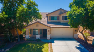 41279 W SANDERS Way, Maricopa, AZ 85138