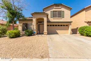 12546 W Reade Avenue, Litchfield Park, AZ 85340