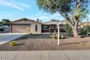 226 E LA VISTA Drive, Goodyear, AZ 85338