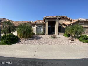 1526 W WAGNER Drive, Gilbert, AZ 85233