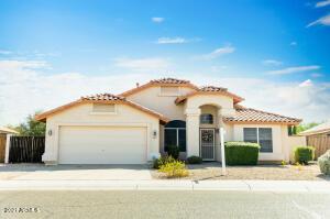 12557 W HOLLY Street, Avondale, AZ 85392